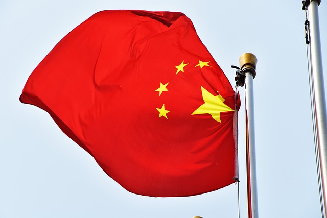 čínská státní vlajka